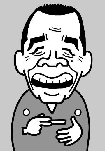 林家木久翁