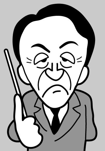 玉川 徹 田崎 史郎